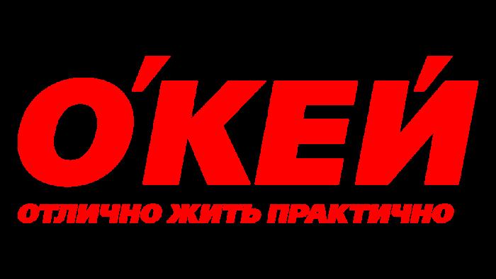 Логотип Окей (Тольятти)